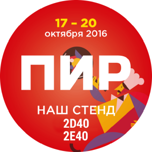 Apach company invites you to the annual exhibition «PIR-2016»